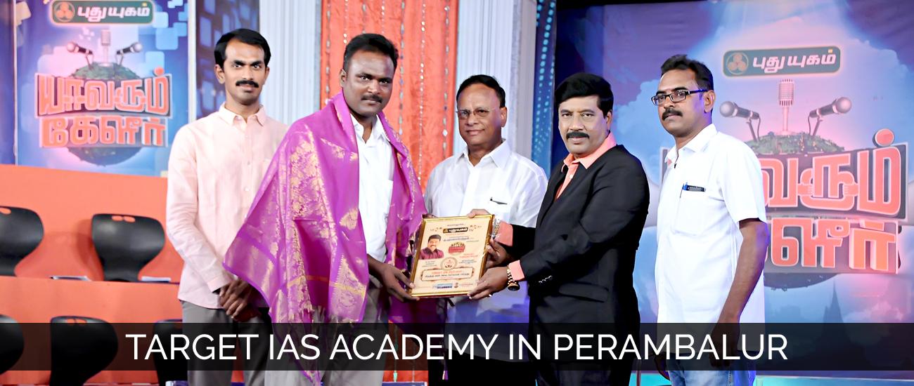 Target IAS Academy | www.targetiasacademy.in